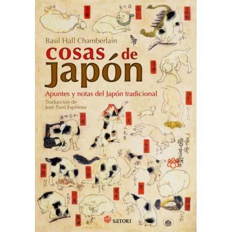 COSAS DE JAPON. APUNTES Y NOTAS DEL JAPON TRADICIONAL