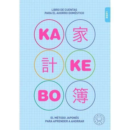 KAKEBO BLACKIE BOOKS 2021