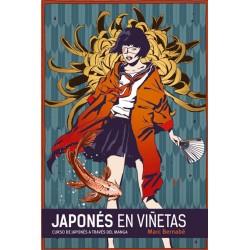 JAPONES EN VIÑETAS. INTEGRAL